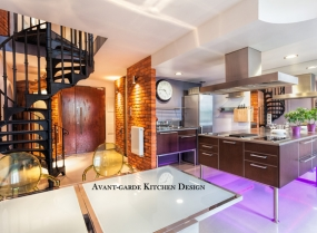 avant-garde-kitchen-design
